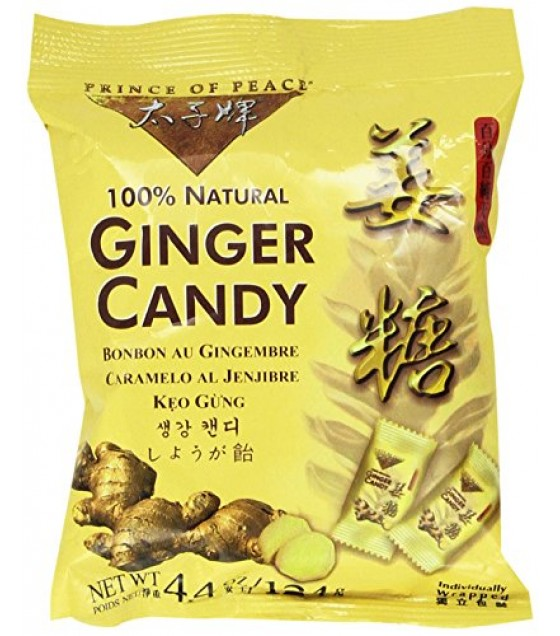 [Prince Of Peace] Candy Ginger Candy