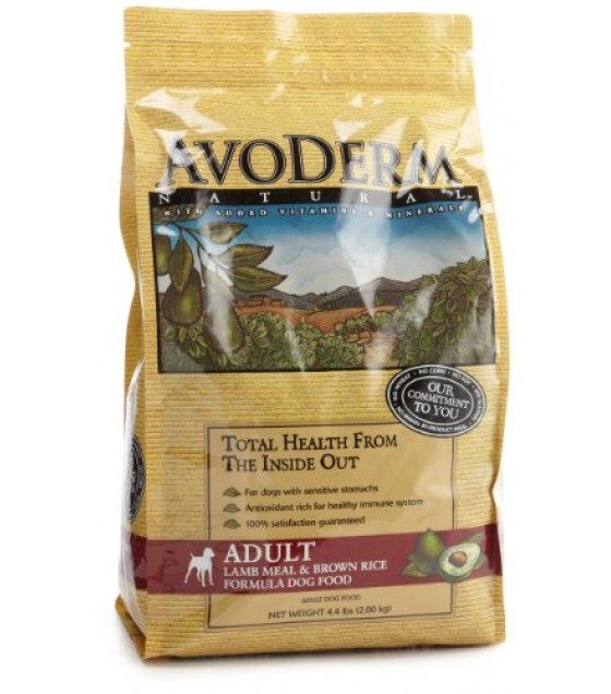 [Avoderm Natural] Dog Food, Dry Lamb & Rice