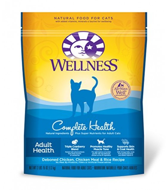 [Wellness] Dry Cat Food Super 5 Mix, Adult