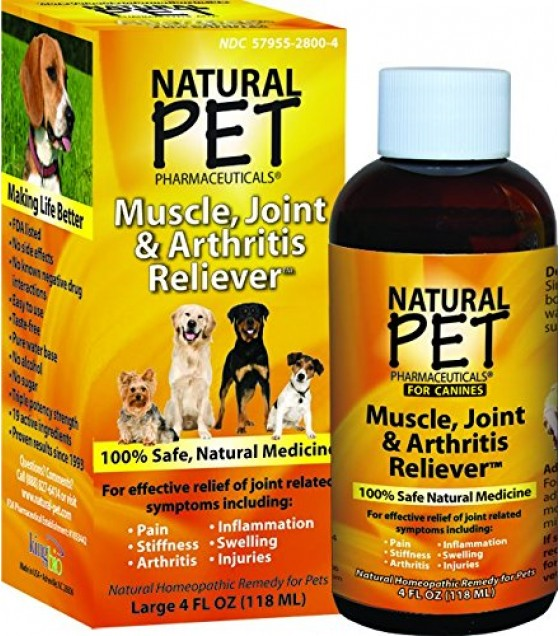[king Bio Homeopathic] (dog)muscle,joint&arthrit