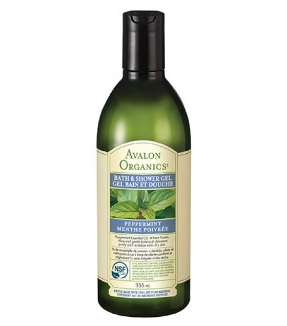 [Avalon Organics] Therapeutic Bath & Shower Gel Peppermint